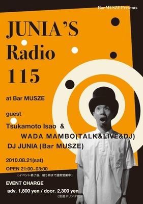 821junia_s-radio-omote.jpg