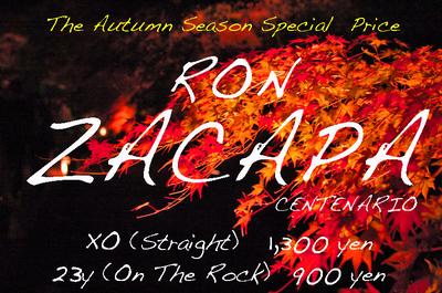 Ron Zacapa Special Price.jpg