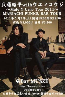 7武藤ウエノ(変換後).jpg