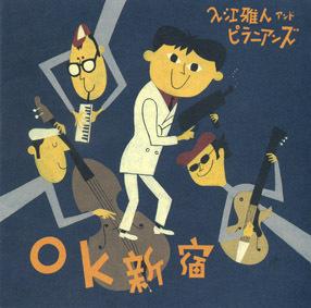 P 2005 入江雅人&P.jpg