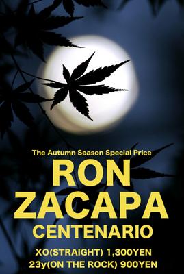 RON ZACAPA POP.jpg