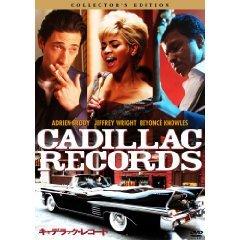cadillac records.jpg