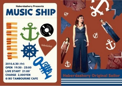 music_ship.jpg
